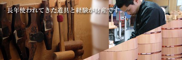 桶工場の職人