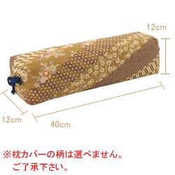 檜(ひのき)リラックス枕(まくら)