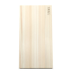 吉野檜(ひのき)まな板(厚型) 木肌美人