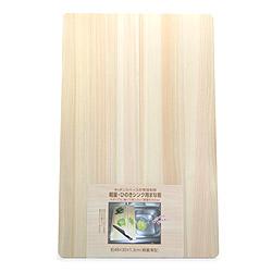 軽量・檜(ひのき)シンク用まな板