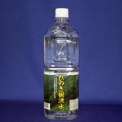 檜(ひのき)樹液水