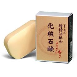 檜(ひのき)精油配合 化粧石鹸