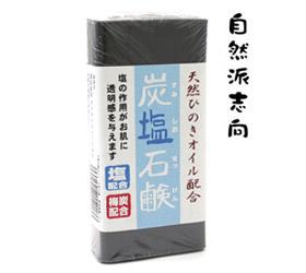 天然ひのきオイル配合 炭塩石鹸 ロングサイズ