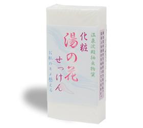湯の花化粧石鹸 ロングサイズ