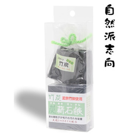竹炭・竹炭石鹸セット