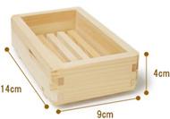 国産檜(ひのき)石鹸箱