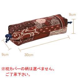檜(ひのき)健康枕(まくら)
