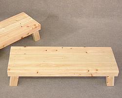 檜ベンチ 低いんです