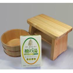檜(ひのき)のお風呂セット【ひのきの湯】(銅タガ)