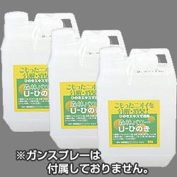 檜(ヒノキ)の香り 森林パワー U-ひのき 2L×3本 (詰替え用)