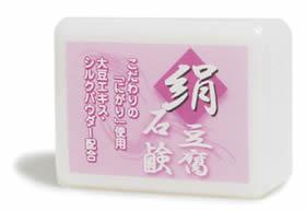絹豆腐石鹸