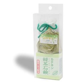 お茶・カテキン緑茶石鹸セット