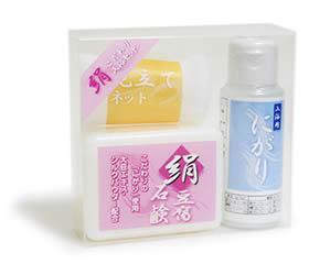 絹豆腐石鹸3点セット